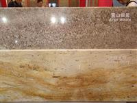 Aran White granite countertops