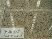 Giallo Romano Granite