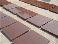 Red Vein Sandstone Cut-To-Size Tiles