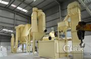 Heavy calcium carbonate grinding mill