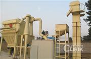 0-45t/h 30-3000mesh Gypsum Ultrafine Mill with Low Noise for sale