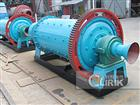 Clirik Low Consumption Ball Mill, Ball Mill Grinding, Cement Ball Mill