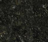 Ubatuba  Granite Tile