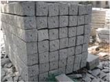 Chinese Granite Palisades