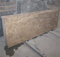 Light Emperador Marble Countertop
