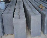 Natural Grey Basalt Tiles