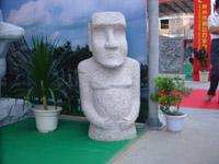 stone carving(strange man)
