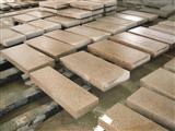 Yellow Granite Paving Stone