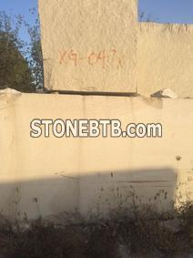 Baipo yellow granite slabs