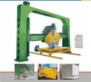 LZS Portal Two-Way Stone Cutter