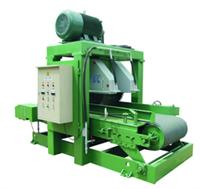 LZS-100 Continuous Double Blade Cutter