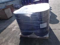 Silane coupling agent KH-570