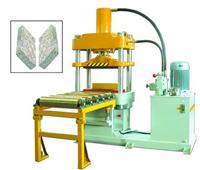 Multi-Function Stone Splitting Machine SY-S200