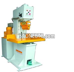 Natural-face Splitting Machine SY-S90