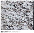 White Grain HuiAn