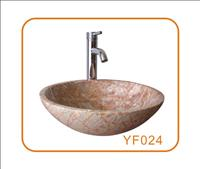 Egeo Rose  Marble Stone Wash Basin