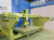 LTQJ-600 Bridge Cutting Machine