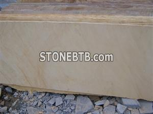 Yellow Sandstone Tile