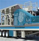 Rubber-tyred Portable Crushing Plant