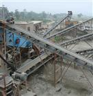 China Supplier of Belt Conveyor