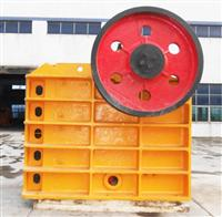 Quarry Jaw Crusher Machine (PE-750*1060)