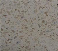 Artificial Beige Quartz Stone Slab