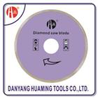 HM-12 105mm-250mm Granite Cutting Saw Blades