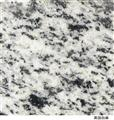 Imported Granite British White