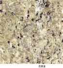 Imported Granite Giallo Brazil