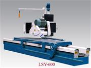 LSY-600 Manual Stone Edge Cutting Machinery, Stone Edge Cutter, Stone Edge Saw