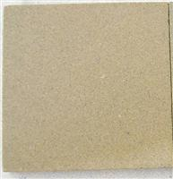 Yellow Sandstone Product