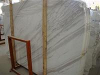 Volax White( Marble Slabs, Marble Tiles, Marble Counter tops)