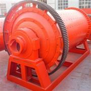 Red Ball mill