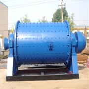 Blue Raw mill