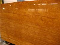 Travertine(New Golden)