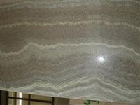 Grey Travertine Block