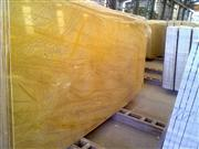 Giallo Triana Yellow marble
