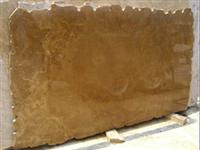 Travertine Vicuna Oscuro