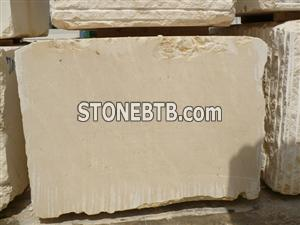Crema Marfil Rough Blocks