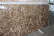 EMPRADOR MARBLE BLOCK AND SLAB