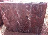 ROSSO LEVANTO MARBLE PRODUCT
