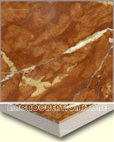 Laminated Composite Marble Tile