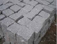 Cube Stones for Paving