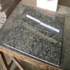 Granite Tiles/Slabs--Wave Flower