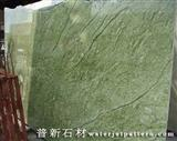 Dandong Light Green marble