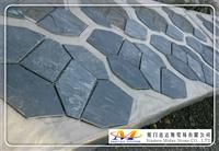 China Cheap Black Slate Flagstone