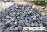 Granite Cube Stone & Pavers