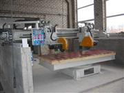 Two Support  Saw