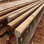 Sell Used Rails and HMS