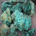 Copper ore,copper concentrate, copper cathodes
